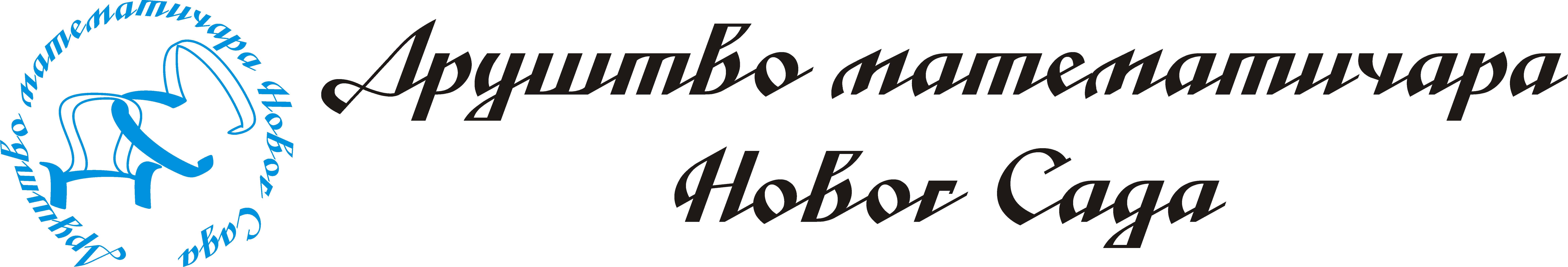 Društvo matematičara Novog Sada